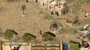 миниатюра скриншота Stronghold Crusader