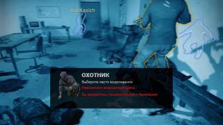 Скриншот Left 4 Dead