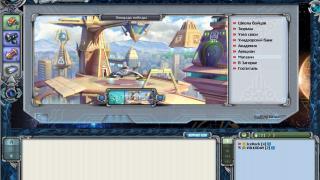 Скриншоты  игры COSMICS: Space War