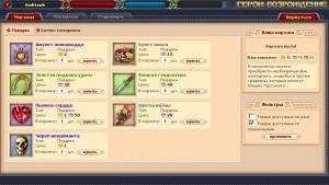 миниатюра скриншота Heroes: Rebirth