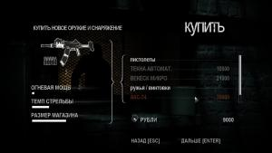 миниатюра скриншота Dark Sector