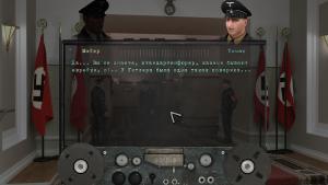 миниатюра скриншота Stroke of Fate, a