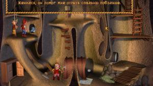 миниатюра скриншота Gobliiins 4