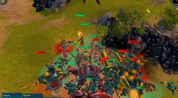 Скриншот BattleForge