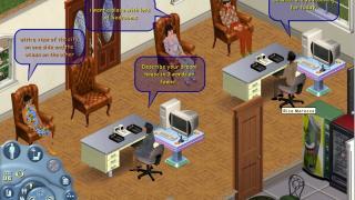 Скриншоты  игры Sims Online, the