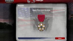 миниатюра скриншота Order of War