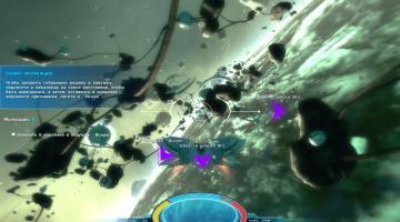 Скриншот Stars: Cold Toys