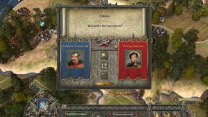 миниатюра скриншота Reign: Conflict of Nations