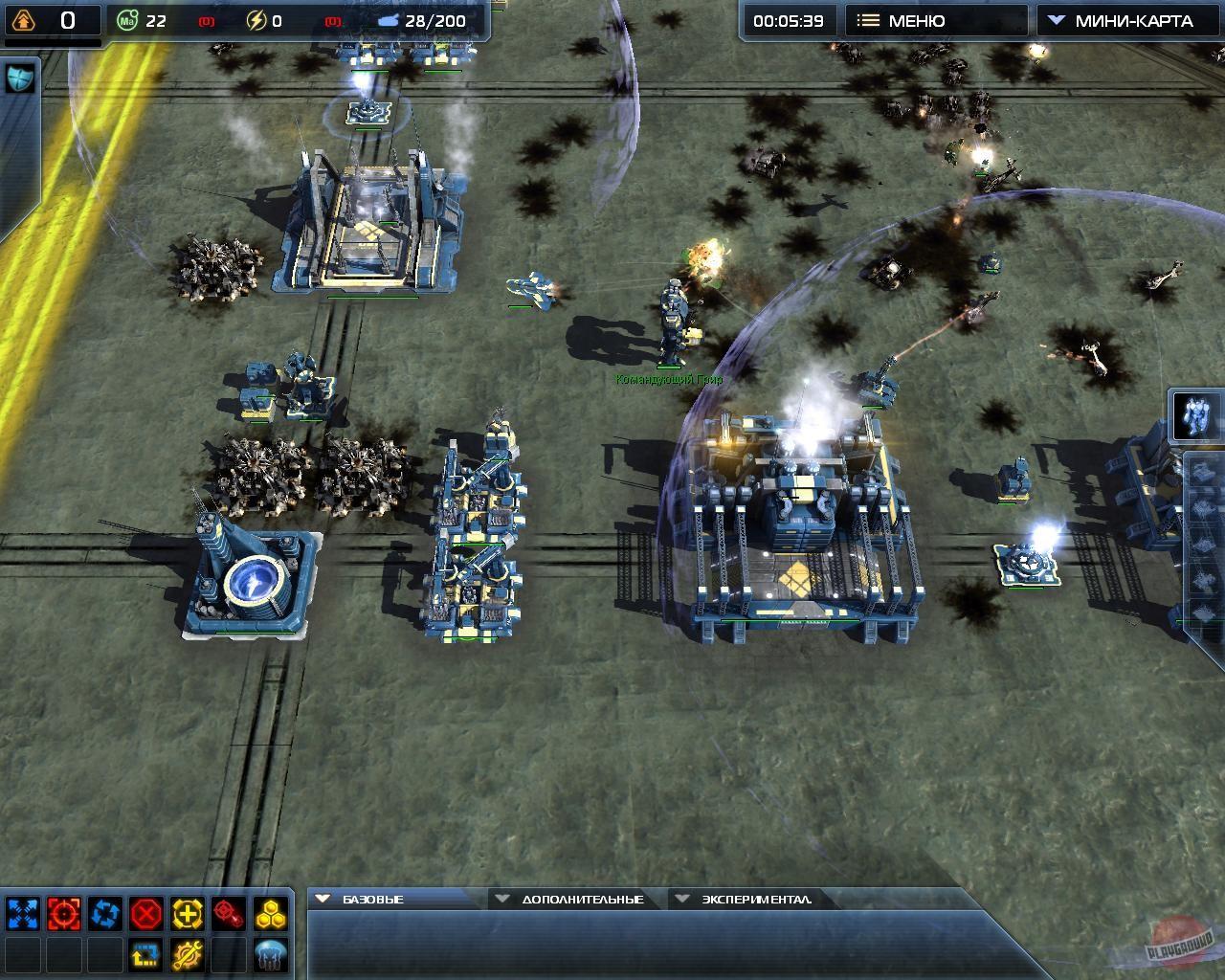 supreme commander 2 скачать патч