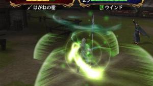 миниатюра скриншота Fire Emblem: Path of Radiance