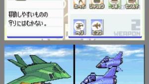 миниатюра скриншота Advance Wars: Dual Strike