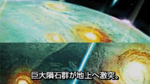 миниатюра скриншота Advance Wars: Days of Ruin