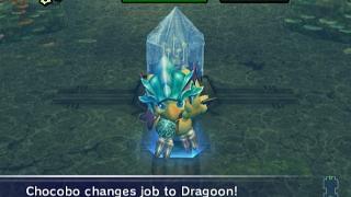 Скриншот Final Fantasy Fables: Chocobo's Dungeon