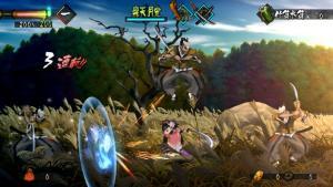 миниатюра скриншота Muramasa: The Demon Blade