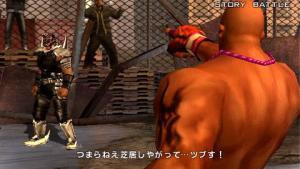 миниатюра скриншота Tekken 5