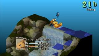 Скриншот Final Fantasy Tactics: The War of the Lions