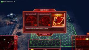 миниатюра скриншота Command & Conquer 4: Tiberian Twilight