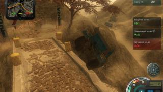 Скриншоты  игры KRAZ