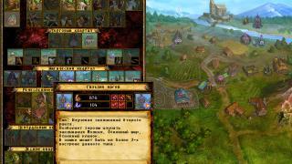 Скриншот Eador. Creation