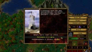 Скриншоты  игры Eador. Creation