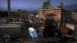 миниатюра скриншота Alcatraz