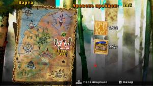 миниатюра скриншота Shrek Forever After: The Game