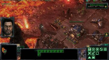 Скриншот StarCraft 2: Wings of Liberty
