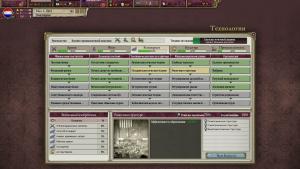 миниатюра скриншота Victoria 2