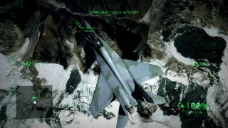 Скриншот Tom Clancy's H.A.W.X. 2