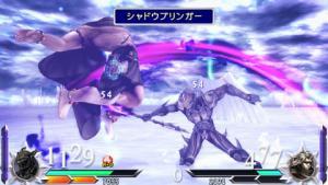 миниатюра скриншота Dissidia 012: Final Fantasy