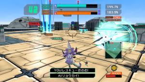 миниатюра скриншота Cyber Troopers Virtual-On: Force