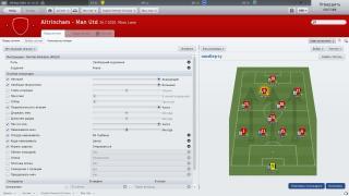 Скриншоты  игры Football Manager 2011