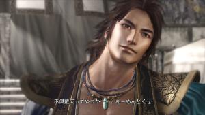 миниатюра скриншота Dynasty Warriors 7