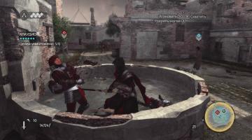 Скриншот Assassin's Creed: Brotherhood
