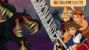 миниатюра скриншота Kingdom Hearts Re:coded