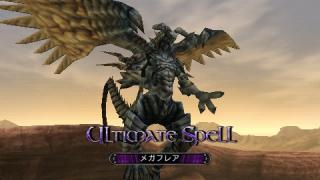 Скриншоты  игры Lord of Arcana