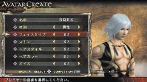 миниатюра скриншота Lord of Arcana