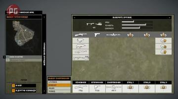 Скриншот Battlefield: Bad Company 2