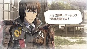 миниатюра скриншота Valkyria Chronicles 3