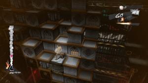 миниатюра скриншота Catherine