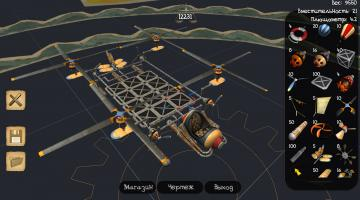 Скриншот Cargo!