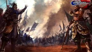 миниатюра скриншота Kingdom Heroes
