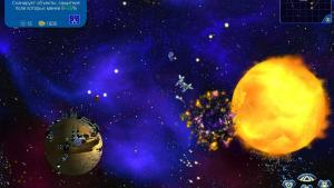 миниатюра скриншота Space Rangers