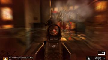 Скриншот F.E.A.R. 3
