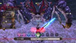 Скриншот Xenoblade Chronicles