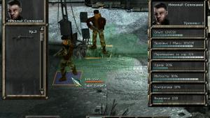 миниатюра скриншота Gorky 17