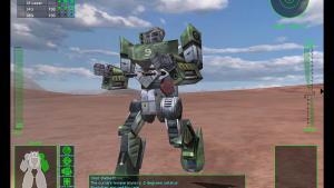 миниатюра скриншота Battletech: 3025
