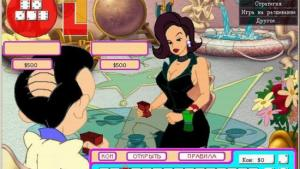 миниатюра скриншота Leisure Suit Larry 7: Love for Sail!