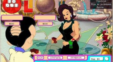 Скриншот Leisure Suit Larry 7: Love for Sail!
