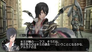 Скриншот Lord of Apocalypse